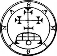 004-Seal-of-Samigina-q100-500x497