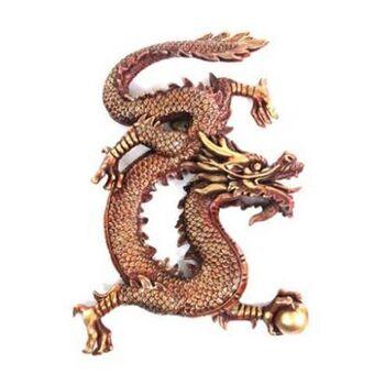 Dragon | Mythology Wiki | FANDOM powered by Wikia
