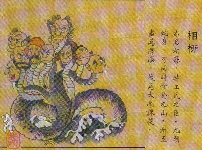 Xiangliu