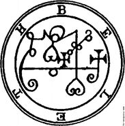 013-Seal-of-Beleth-q100-1022x1032