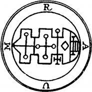 040-Seal-of-Raum-q100-500x500