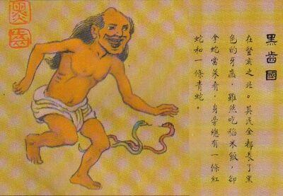 Heichi Kingdom