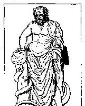 Erebus roman name