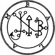 Balam seal