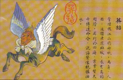 Yingzhao