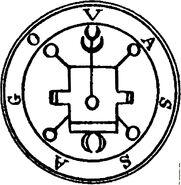 003-Seal-of-Vassago-q100-1331x1359