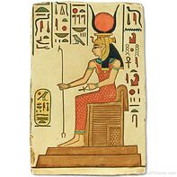 Hathor1