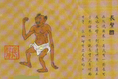Changbi Kingdom