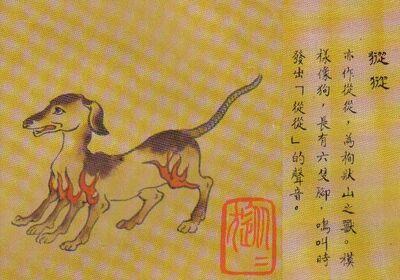 Zongzong