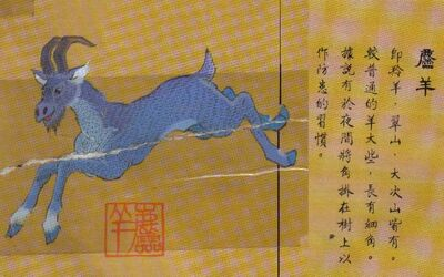 Lingyang