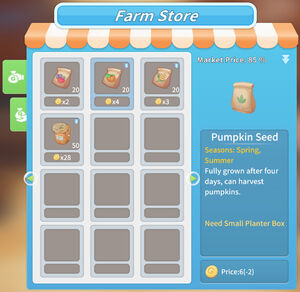 Farm store market value