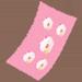 Llama Memorabilia Blanket
