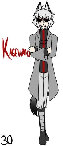 File:Kagewano.png
