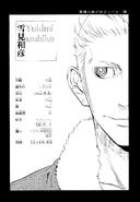 Kazuhiko Yukimi manga character profile