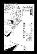 Kazuho Amatatsu manga character profile