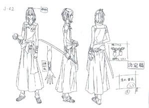 File:Raikou Full Body.jpg