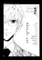 Kouichi Aizawa manga character profile.png