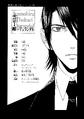 Tobari Durandal Kumohira manga character profile.png