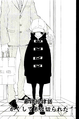 Chapter 44 cover.png