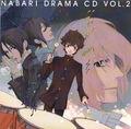Drama CD 2.jpg