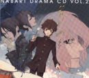 Nabari Drama CD Vol.2