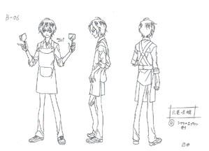File:Miharu Full Body2.jpg