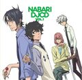 Nabari DJCD 1.jpg