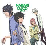 Nabari DJCD 1