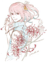 Kamatani Raikou Shimizu 9-20-12