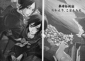 Chapter 48 cover.png