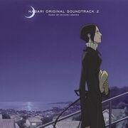 Nabari Original Soundtrack 2