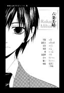 Miharu Rokujou manga character profile