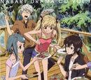 Nabari Drama CD Vol.1