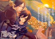 Chapter 48 cover B