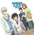 Nabari DJCD 3.jpg