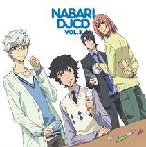 Nabari DJCD 3