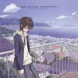 Nabari no Ou Original Soundtrack 1