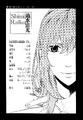 Raikou Shimizu manga character profile.png