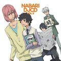 Nabari DJCD 2.jpg