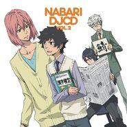 Nabari DJCD 2