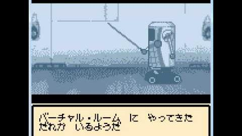 Kidou Senkan Nadesico - Ruri Ruri Mahjong (Japan) GBC