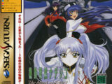 Martian Successor Nadesico: The Blank of 3 Years