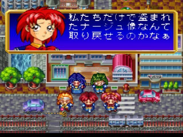 File:In game level.jpg