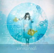 CD aqua wdvd