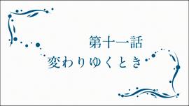 Nagi no Asukara - 11 01.44
