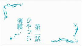 Nagi no Asukara - 02 03.21
