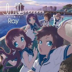 CD lull anime