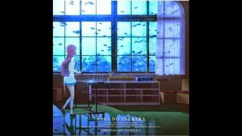 Nagi no Asukara OST 02 - Hikari's Waltz(光のワルツ)