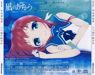 737657-yande re 281105 disc cover mukaido manaka nagi no asukara