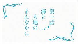 Nagi no Asukara - 01 05.18